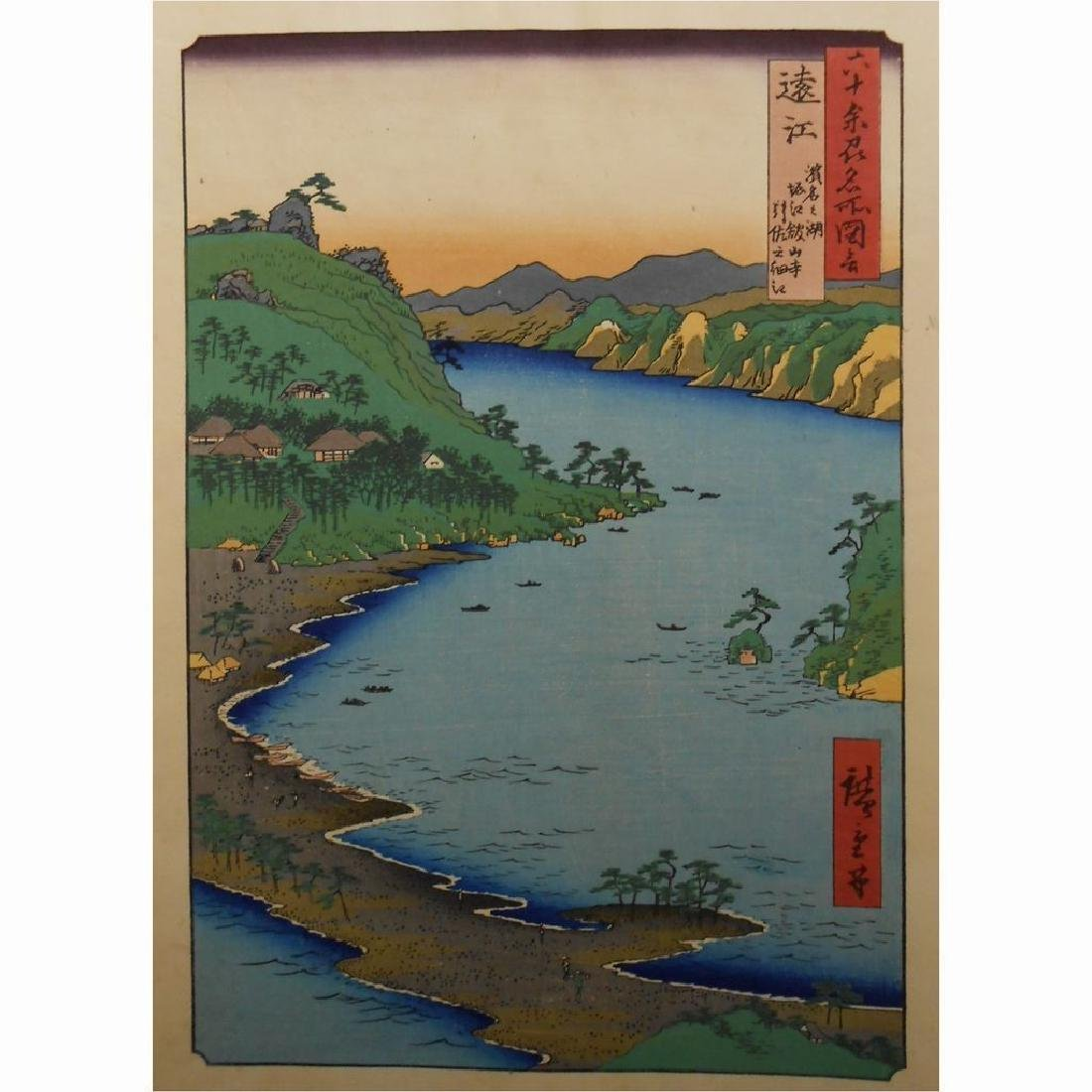 Hiroshige Landscape 20th Century Ukiyo-e Wood Block