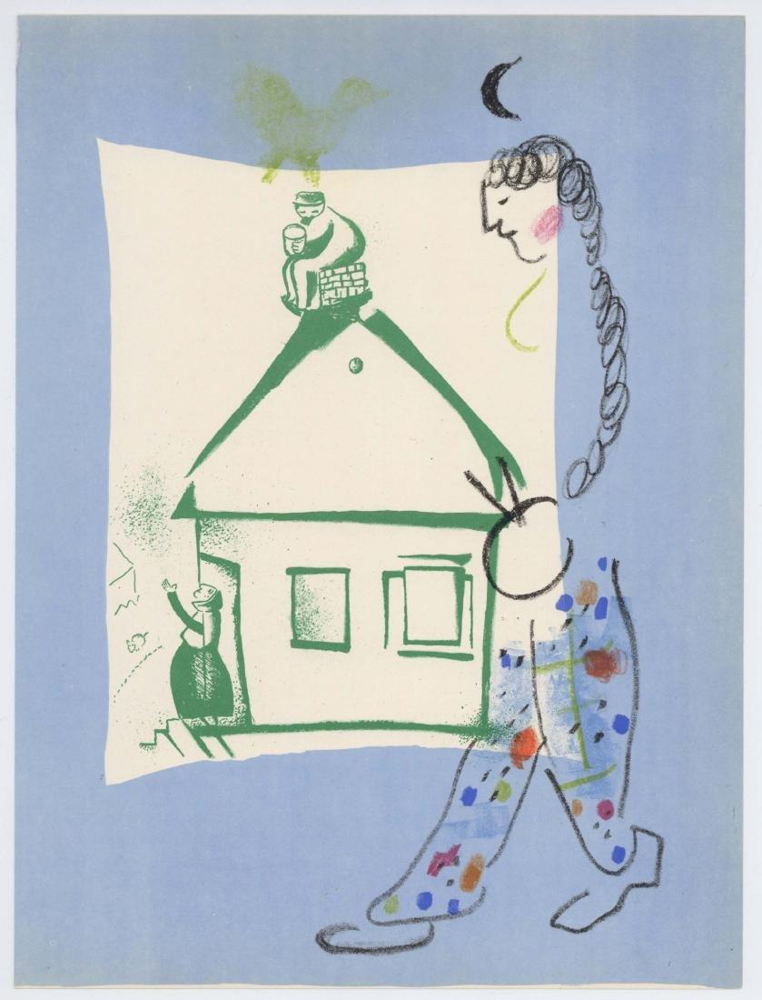 """Marc Chagall original lithograph """"La Maison de mon"""