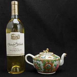 Chinese Rose Medallion Teapot Dragon Spout 2nd Half
