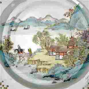 Chinese Porcelain Polychrome Plate with Landscape