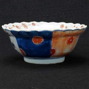Chinese Imari Small Bowl Kangxi Period Late 17th