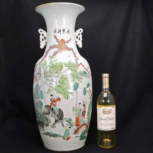 Large Chinese Polychrome Palace Vase Republic Period