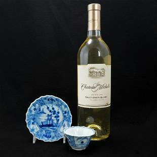 Chinese Kangxi Blue and White Teacup and Saucer Circa