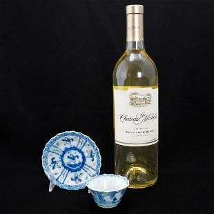 Kangxi Teacup and Saucer Blue and White Porcelain Circa