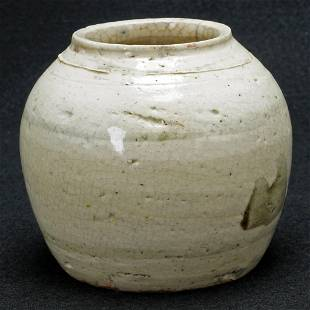 Provincial Chinese Small Crackle Porcelain Food Pot