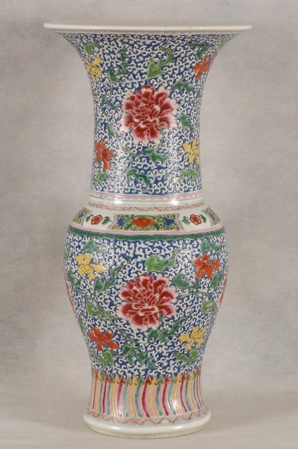 Masterpiece Chinese Qing Famille Rose Vase Kangxi Perio