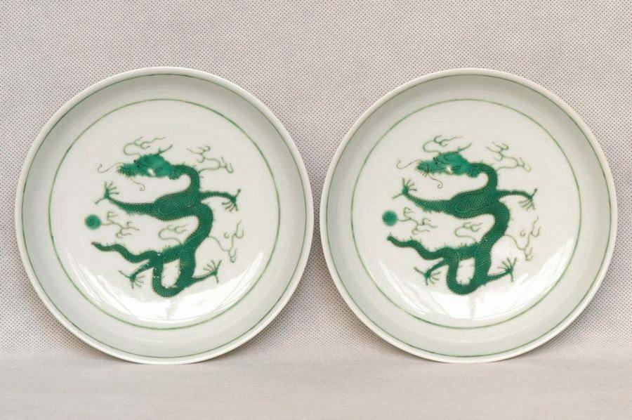 Masterpiece Pair of Chinese Qing Plates Tongzhi Mark &