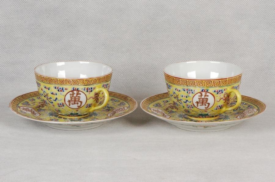 2 Set of Chinese Qing Cups and Saucers Guangxu Mark & P