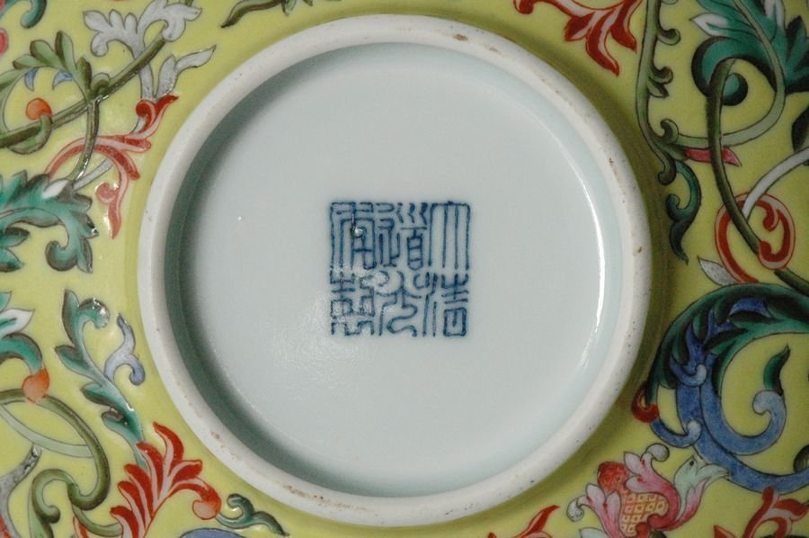 Masterpiece Chinese Qing Porcelain Bowl Daoguang Mark & - 9
