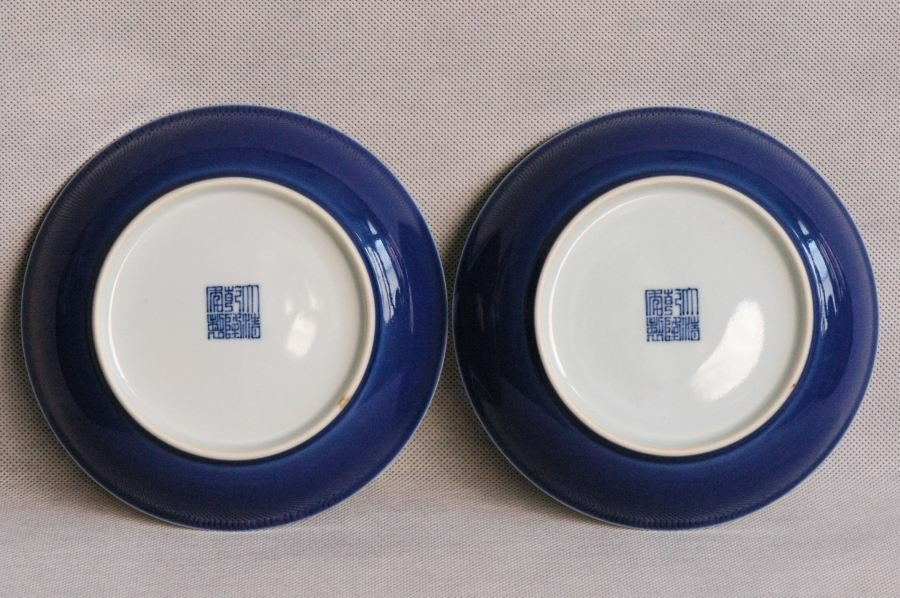 Masterpiece Pair of Chinese Qing Plates Qianlong Mark &