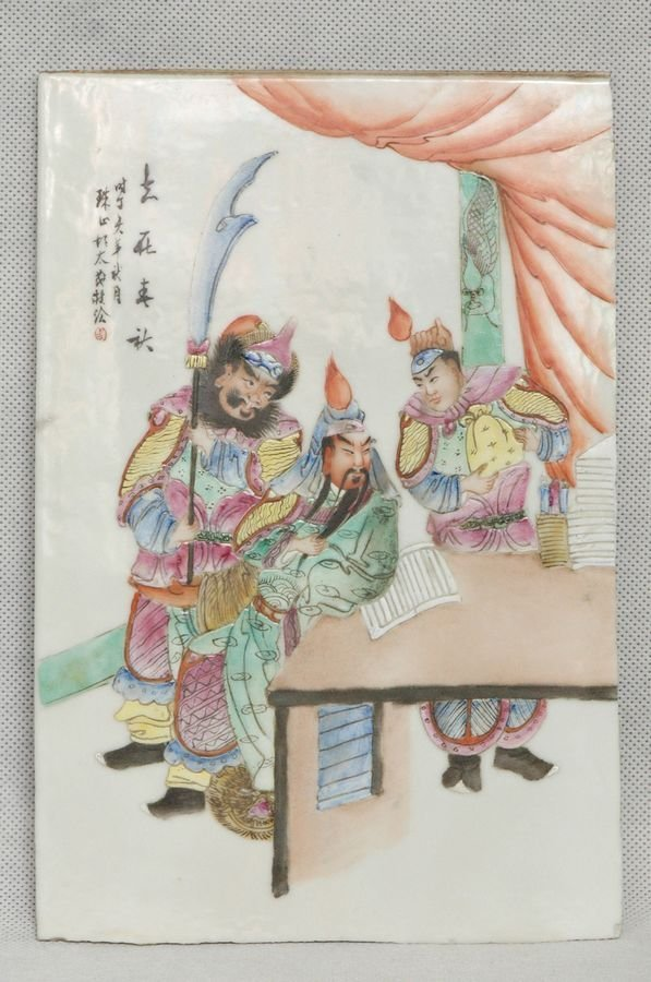 Chinese Qing Famille Rose Porcelain Plaque , 19C