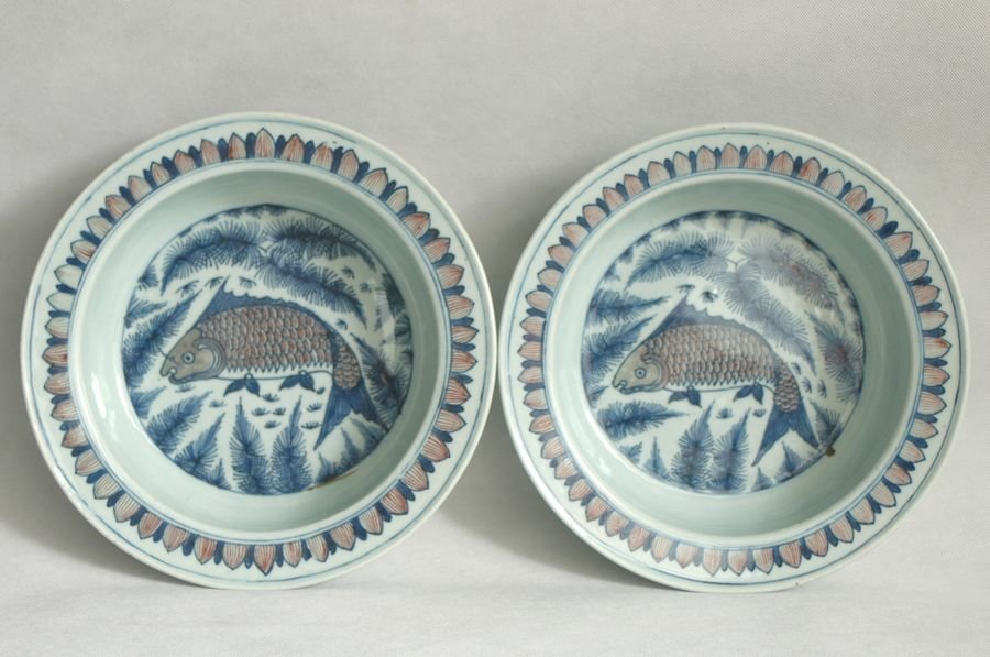Pair of Chinese Qing Underglaze Blue and Red Plates Qia