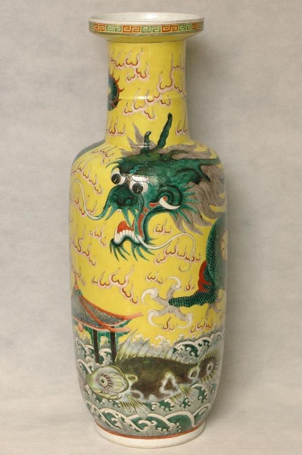 Huge Chinese Qing Famille Rose Dragon Vase 19C