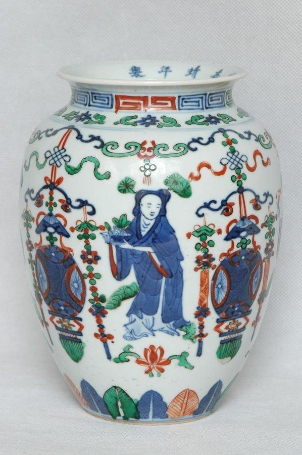 Chinese Porcelain Wucai Vase Jiajing Mark 19C