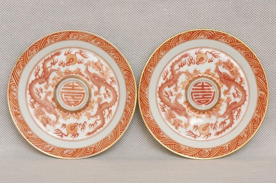 Pair Chinese Dragon Dishes Kangxi Mark & Period
