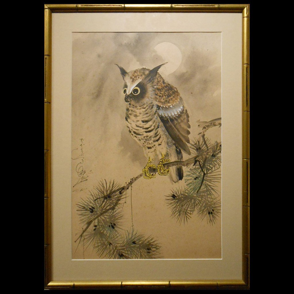 T. Aoki (1854-1912) Japanese Watercolor Of Owl