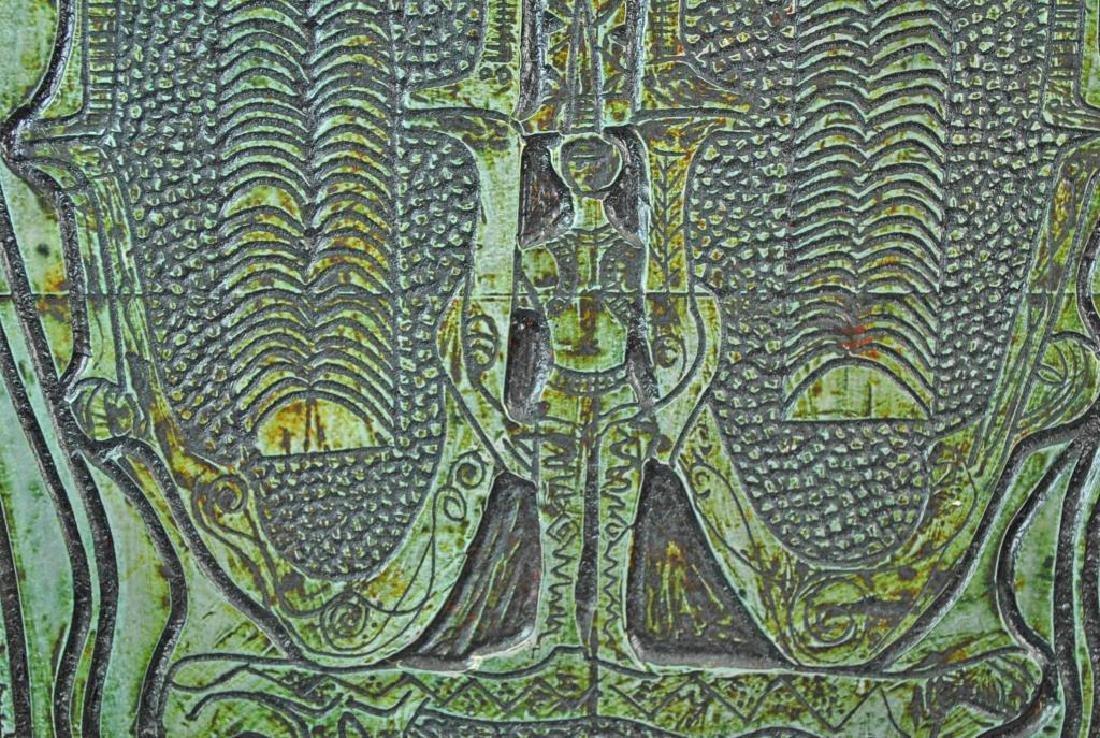 BRUCE ONOBRAKPEYA (Nigerian, b.1952) - 4