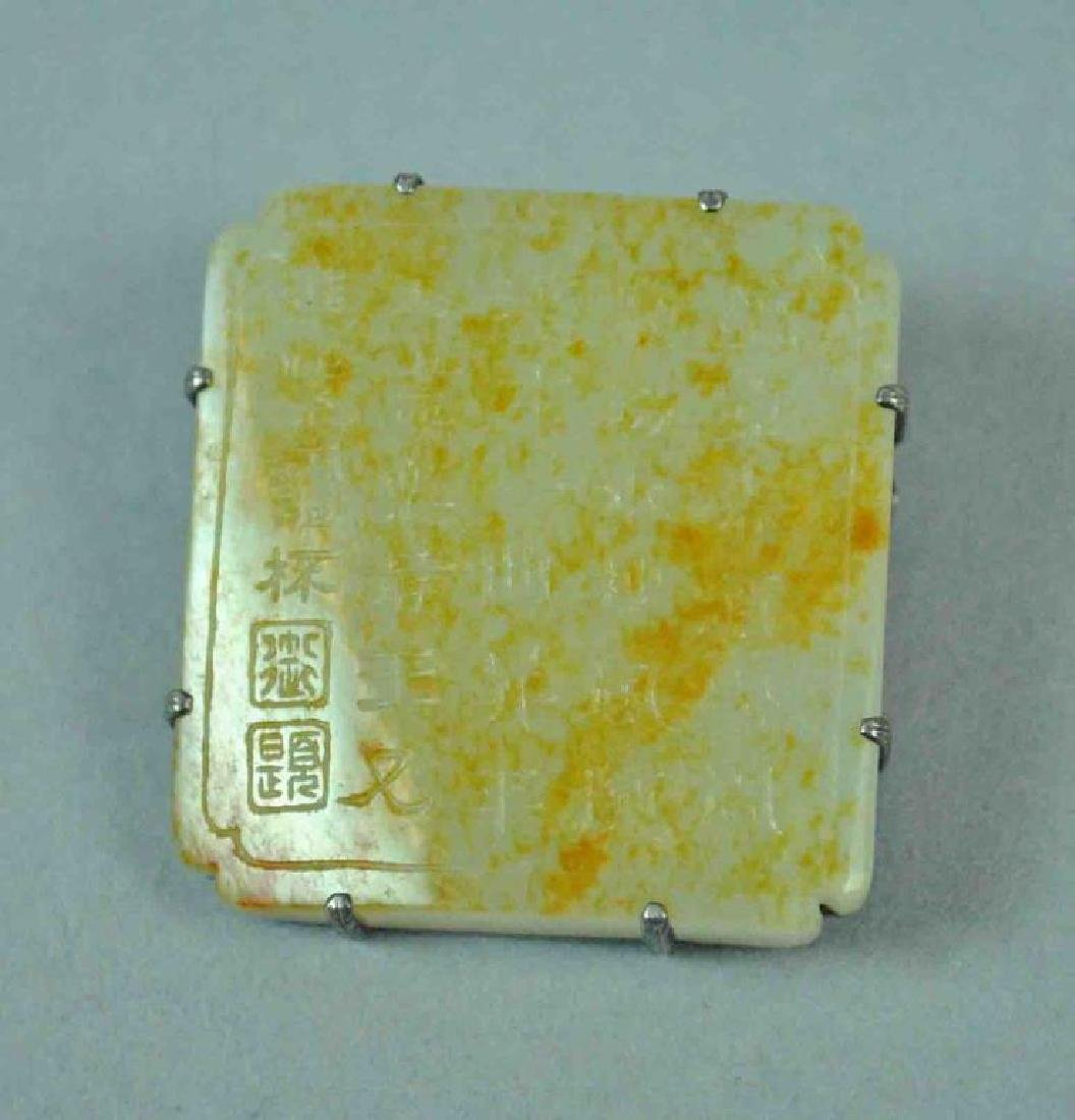 CHINESE SILVER MOUNTED CARVED JADE CALLIGRAPHY PIN