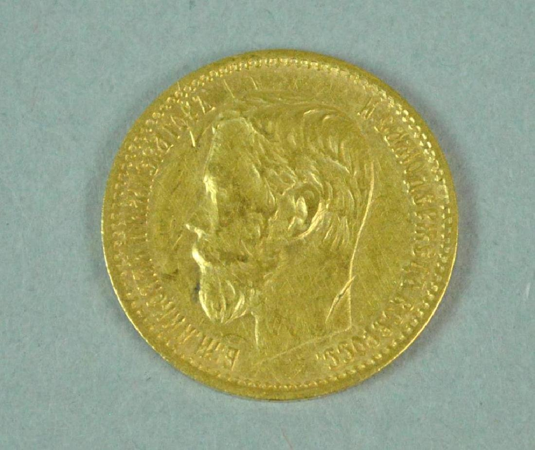 IMPERIAL RUSSIAN 1898 5 RUBLE GOLD COIN