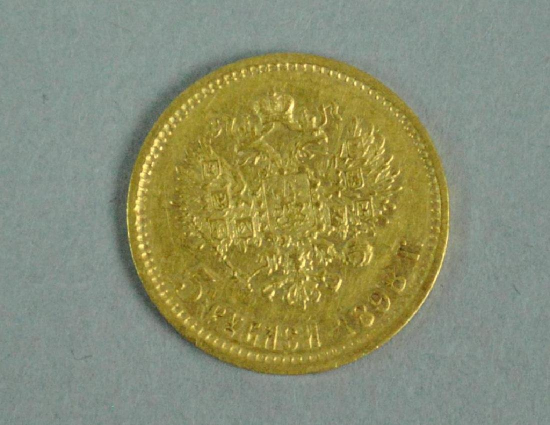 IMPERIAL RUSSIAN 1898 5 RUBLE GOLD COIN - 2