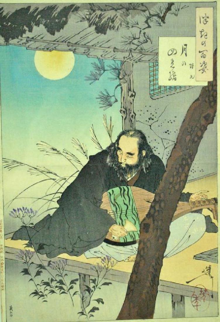 (2) JAPANESE WOODBLOCK PRINTS - 3
