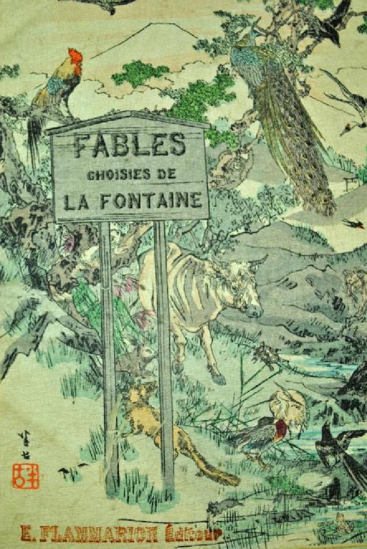 JAPANESE BOOK - CHOIX DE FABLES DE LA FONTAINE - 2