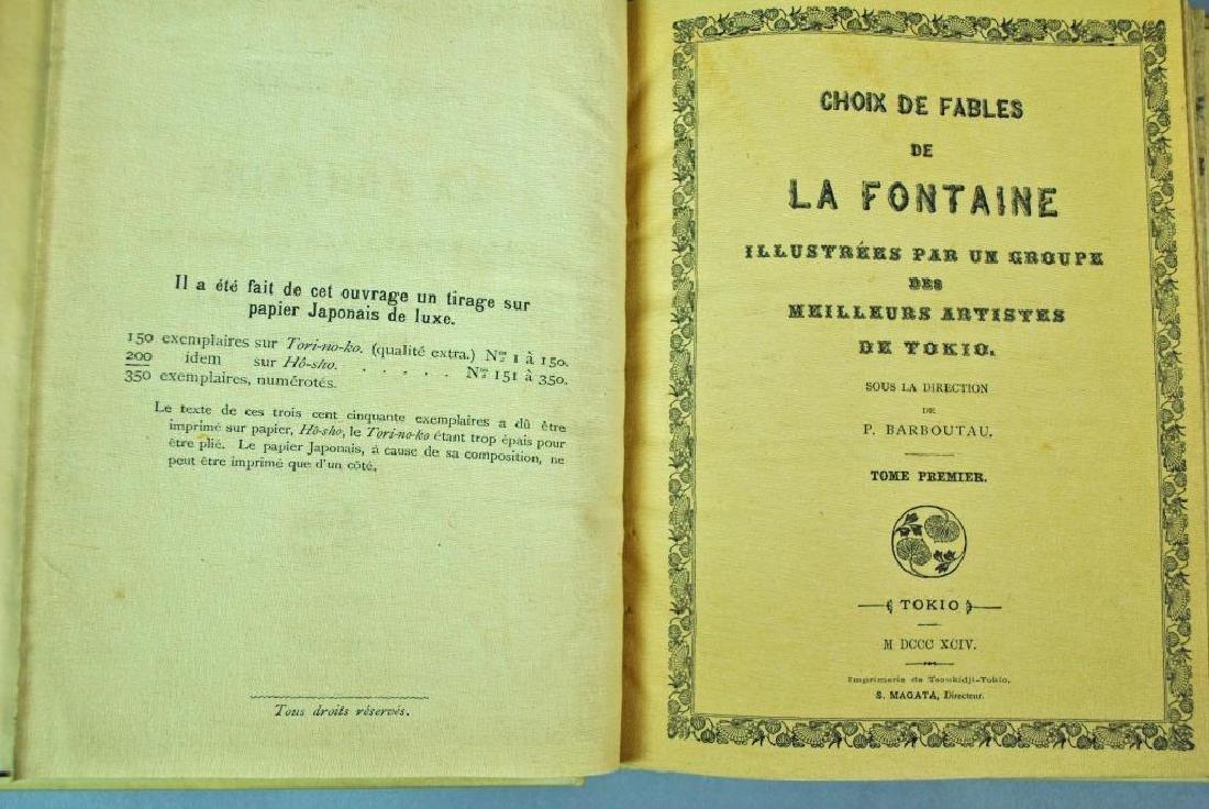 JAPANESE BOOK - CHOIX DE FABLES DE LA FONTAINE - 3