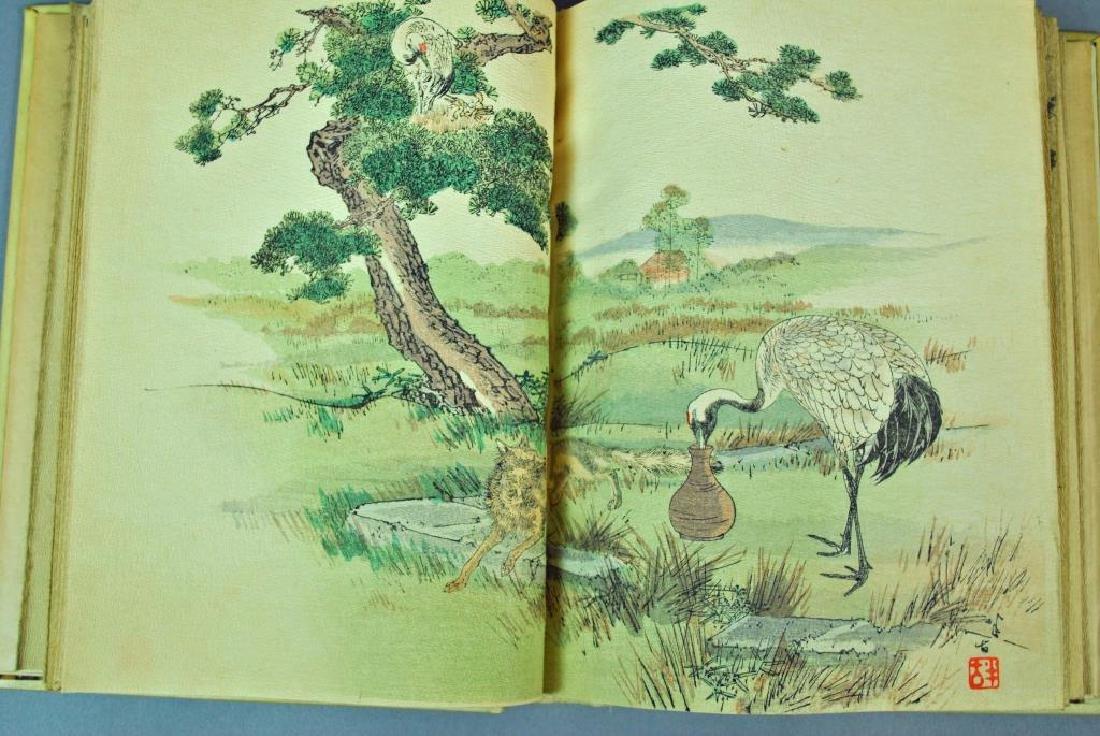 JAPANESE BOOK - CHOIX DE FABLES DE LA FONTAINE - 4
