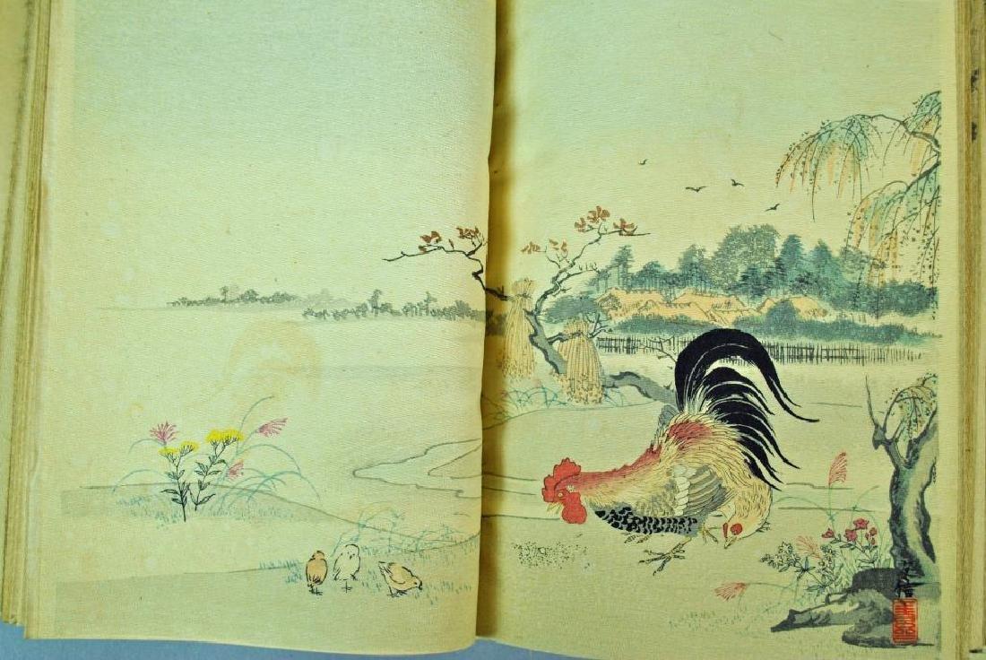 JAPANESE BOOK - CHOIX DE FABLES DE LA FONTAINE - 5