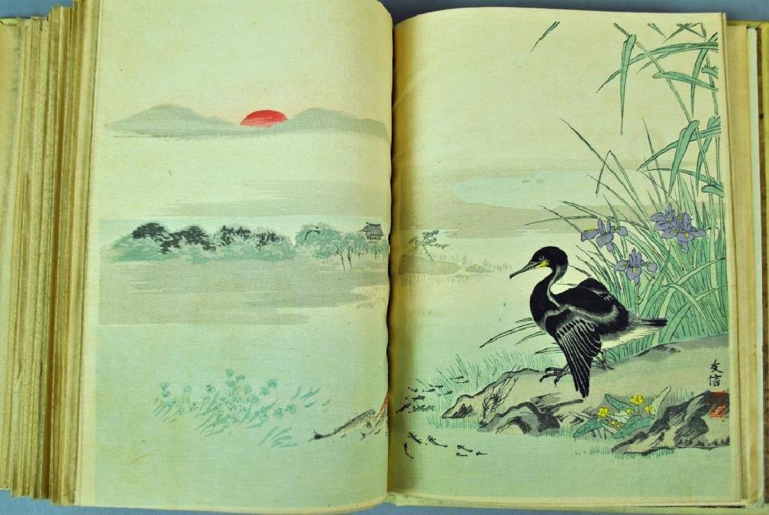 JAPANESE BOOK - CHOIX DE FABLES DE LA FONTAINE - 6