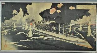 TOSHIHIDE MIGITA RUSSO-JAPANESE WAR WOODBLOCK