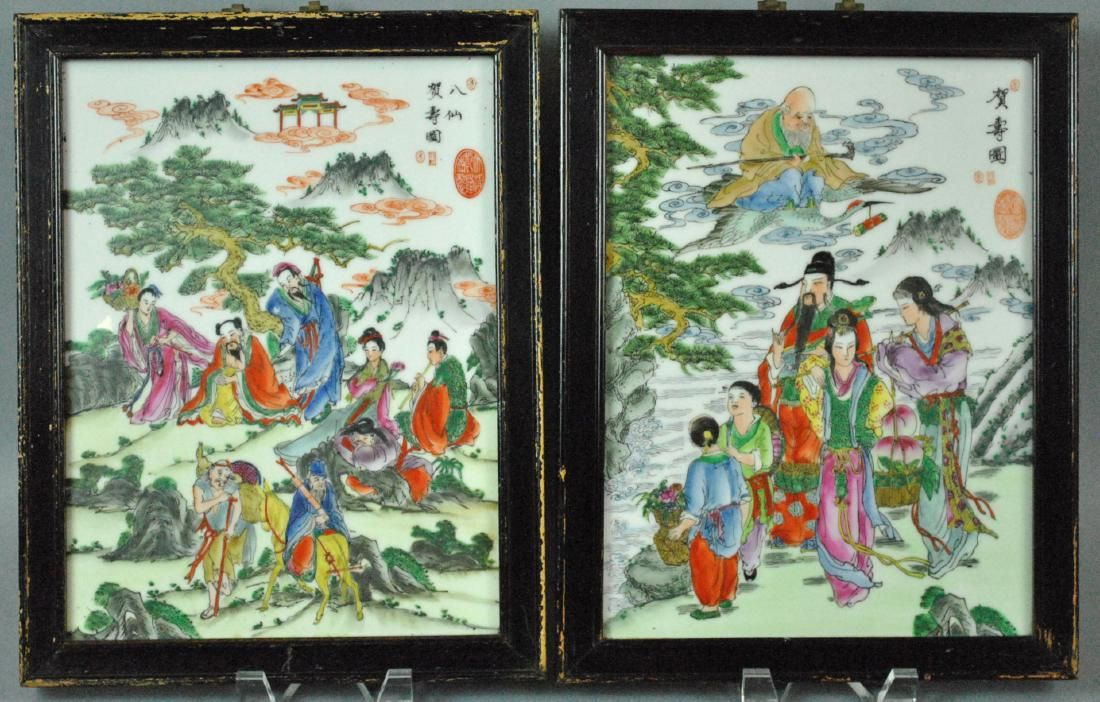 PAIR CHINESE PORCELAIN FAMILLE ROSE PLAQUES