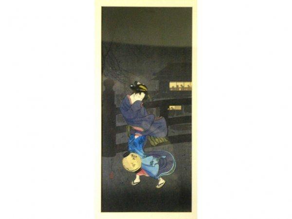 24: TAKAHASHI SHOTEI (Hiroaki, 1871-1944)