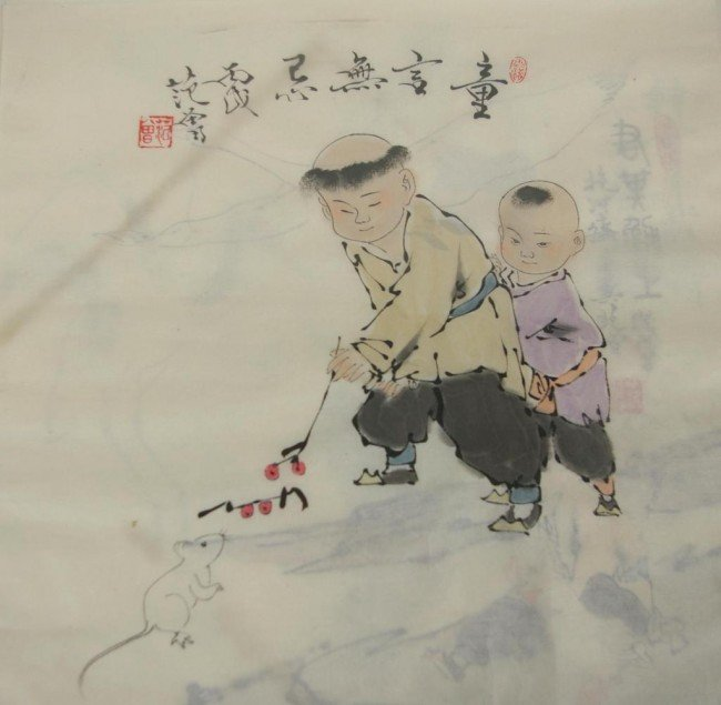 SET OF EIGHT FAN ZENG INK PAINTINGS OF CHILDREN