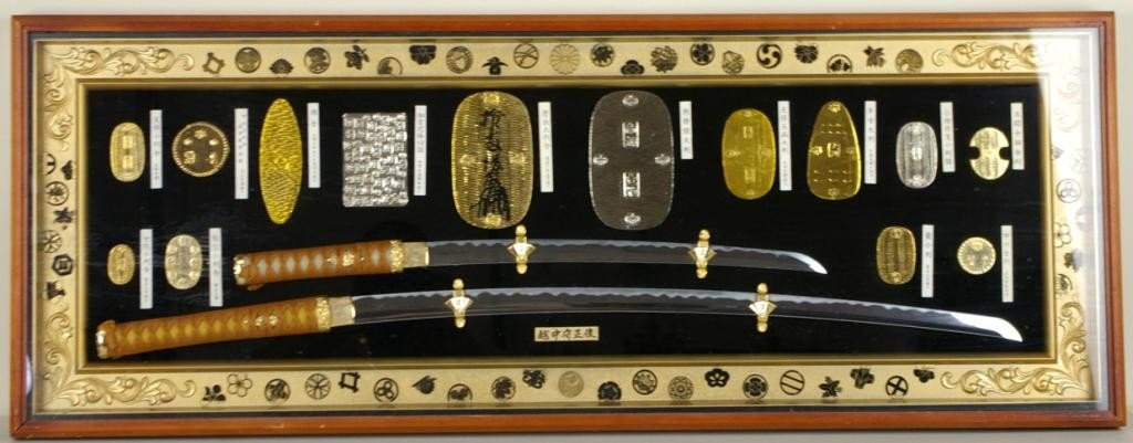 199: JAPANESE SWORD & COIN SHADOWBOX DISPLAY