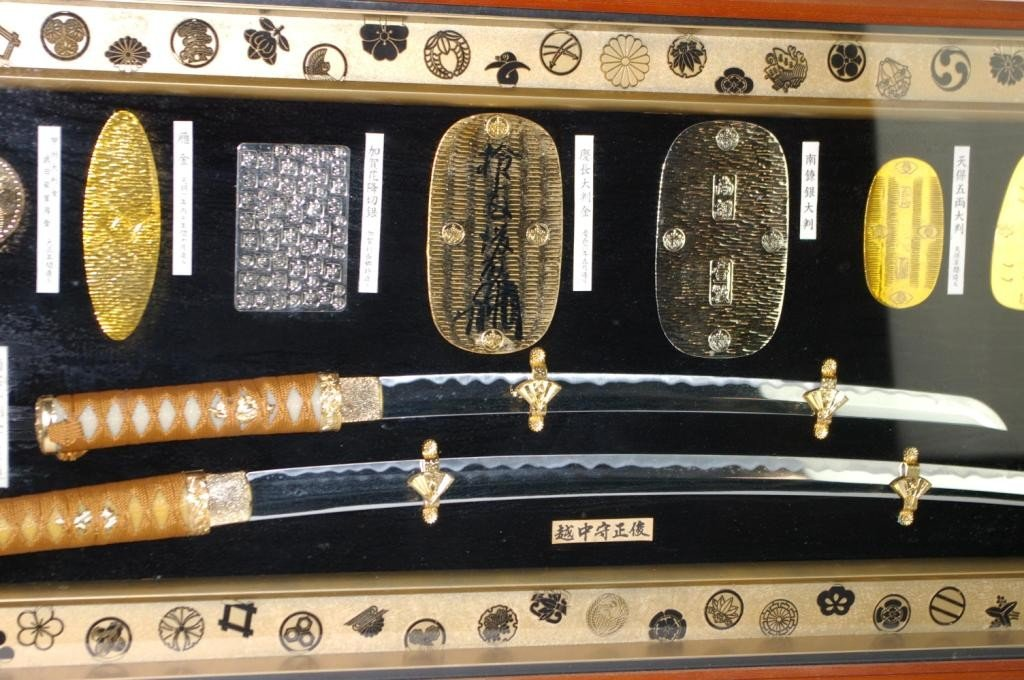 199: JAPANESE SWORD & COIN SHADOWBOX DISPLAY - 2