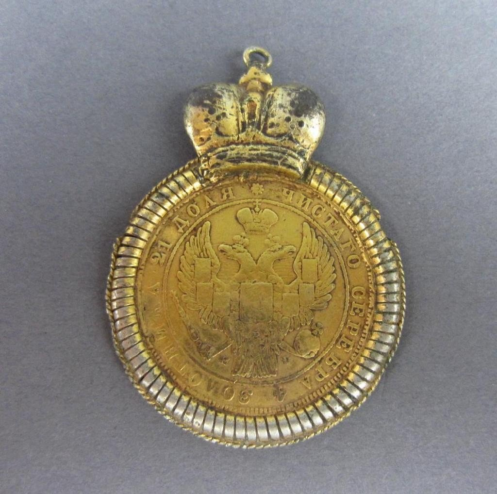 19: GILDED RUBLE COIN PENDANT