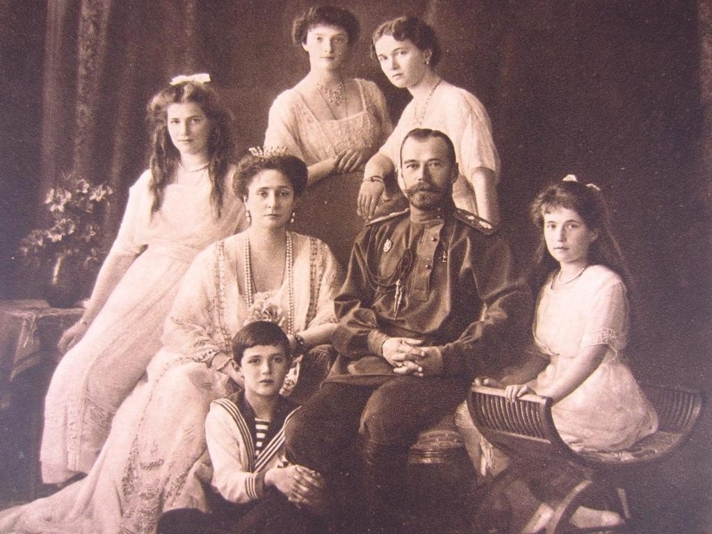 40: PHOTOGRAPH ALBUM, RUSSIAN IMPERIAL FAMILY