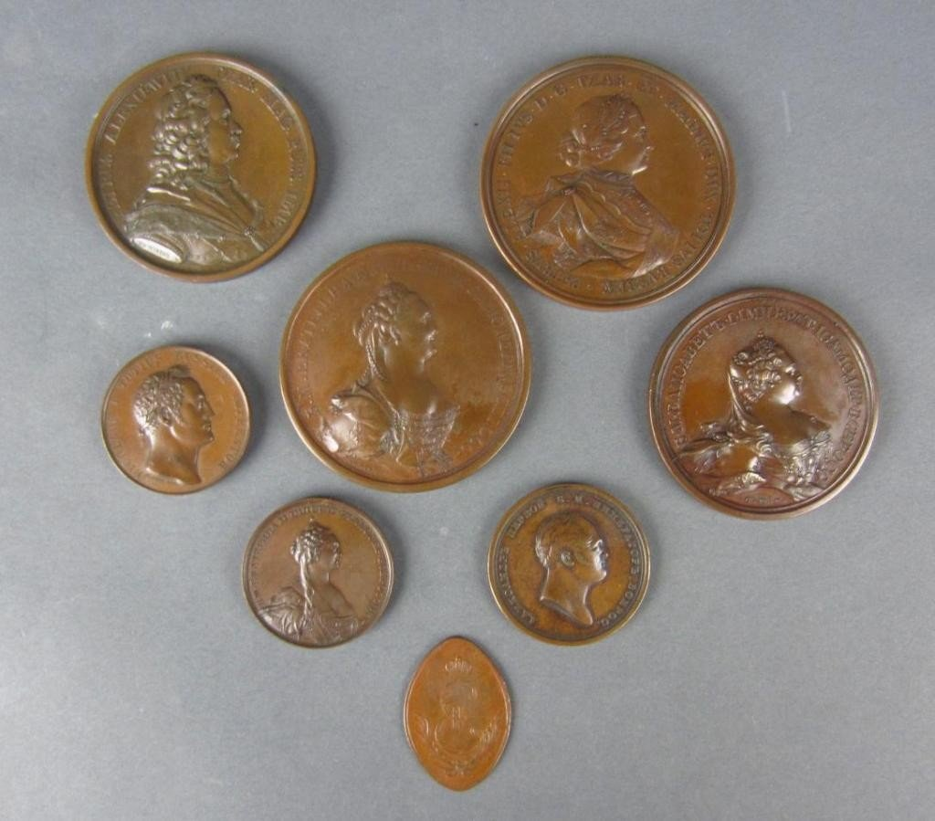 43: GROUP OF 8 RUSSIAN IMPERIAL BRONZE MEDALS