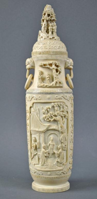 20: VINTAGE CHINESE CARVED IVORY JAR WITH LID