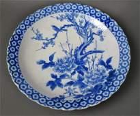 218: JAPANESE YAMATOKU IGEZARA BLUE & WHITE CHARGER