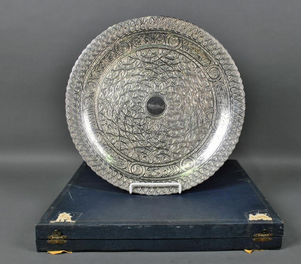 20: EGYPTIAN 900 SILVER CHARGER