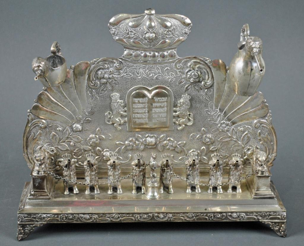 JUDAICA STERLING HANUKKAH OIL MENORAH