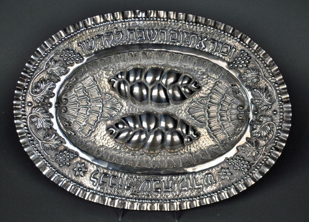 JUDAICA LARGE STERLING SABBATH CHALLAH PLATE