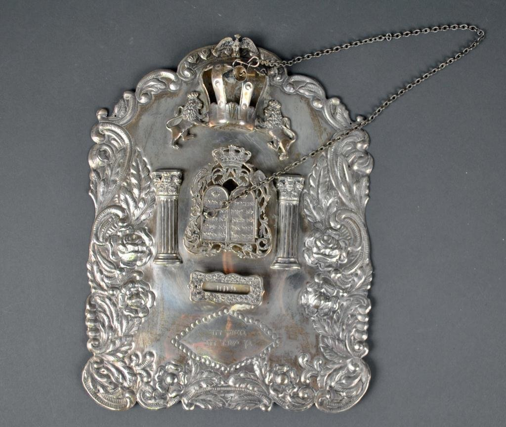 JUDAICA STERLING TORAH BREAST PLATE
