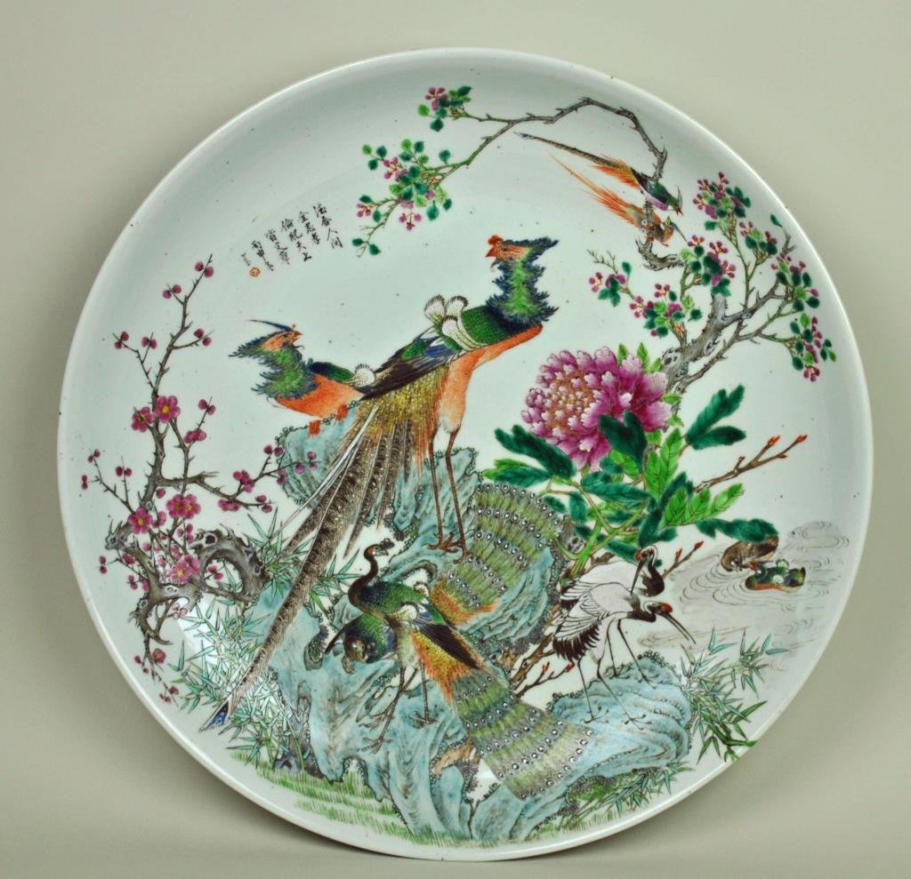 LARGE CHINESE FAMILLE ROSE PORCELAIN CHARGER