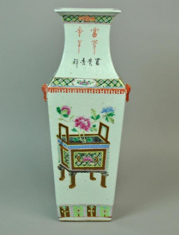 CHINESE FAMILLE ROSE SQUARE VASE - 2