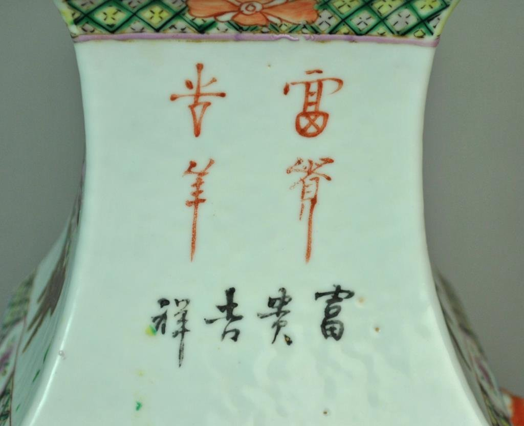 CHINESE FAMILLE ROSE SQUARE VASE - 3