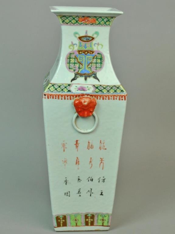 CHINESE FAMILLE ROSE SQUARE VASE - 4