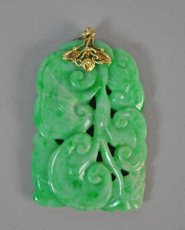 LARGE CHINESE CARVED & PIERCED JADE PENDANT
